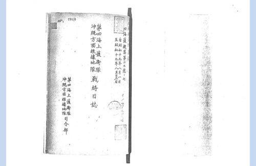 c1-44のサムネイル